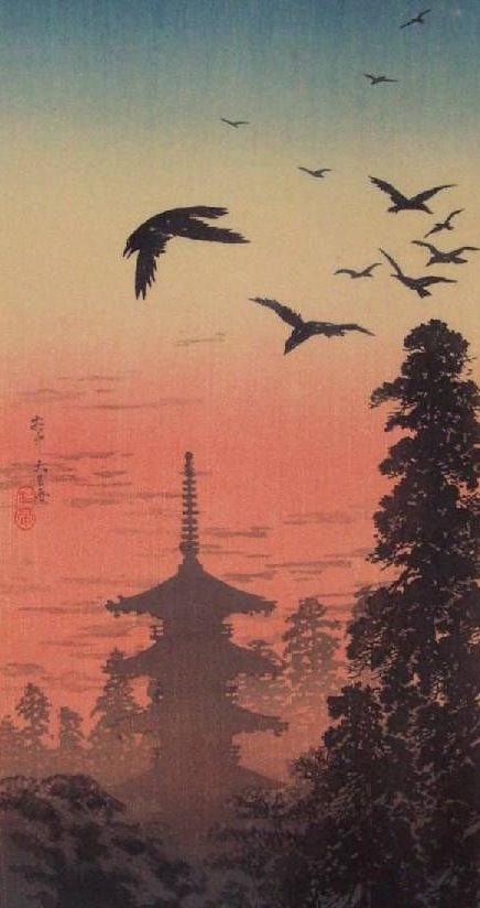 Takahashi Shotei, %22Crows at Sunset,%22  c1930s